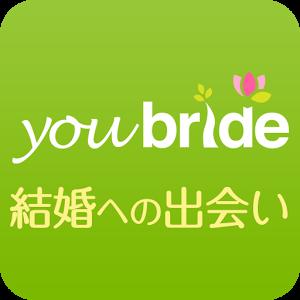 youbride(ユーブライド)の解約と退会方法を画像付きで分かりやすく解説!