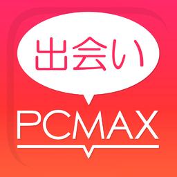 PCMAXの退会方法を画像付きで分かりやすく解説!
