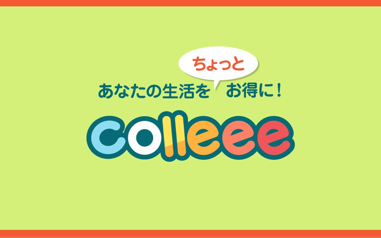 colleeeアイコン画像