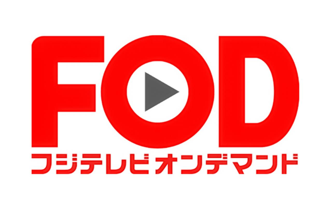 FODアイコン画像