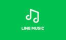 LINEMUSIC(ラインミュージック)の退会・解約方法を画像解説【2019年度版】
