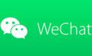 WeChatの退会・解約方法を画像解説【2019年度版】